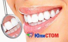 Эстетическая стоматологи