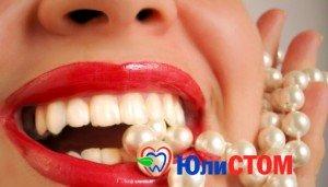 Отбеливание зубов!