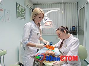 Ищу работу асистент зубного врача