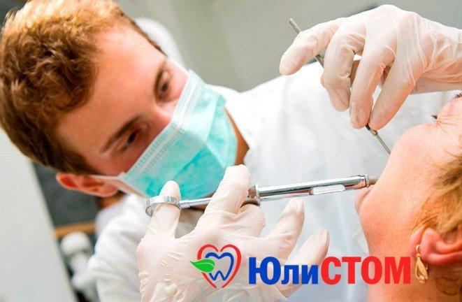 Лечение зубов без боли: возможно?