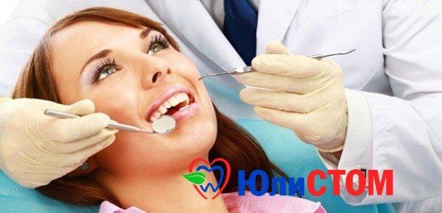 Лечение зубов: что входит в стоимость