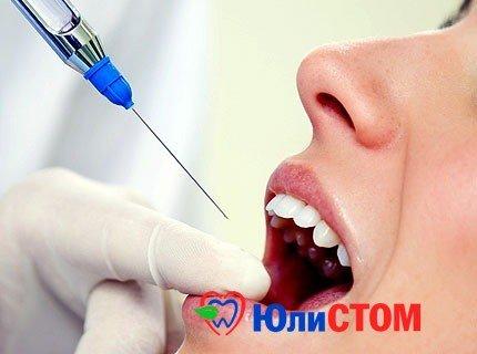 Работа стоматолога (цена, оплата)