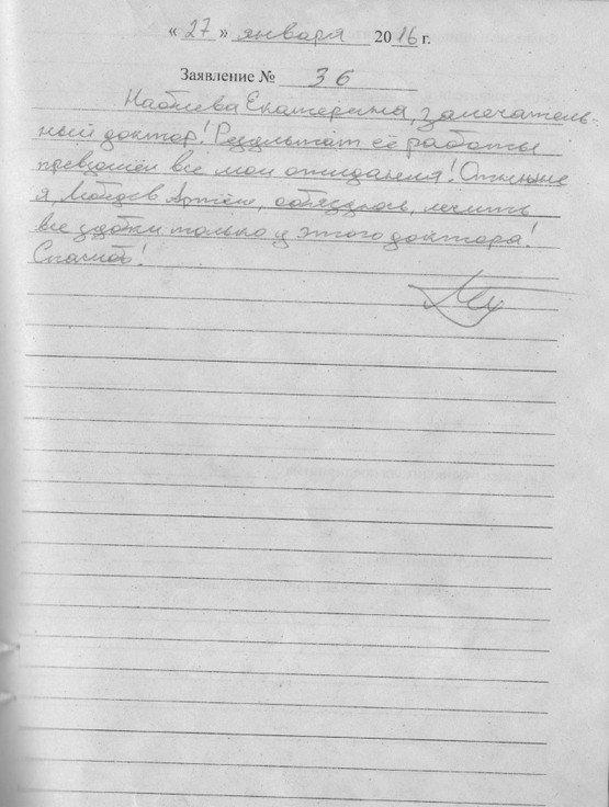 Серпухов поликлиника на ворошилова записаться на прием