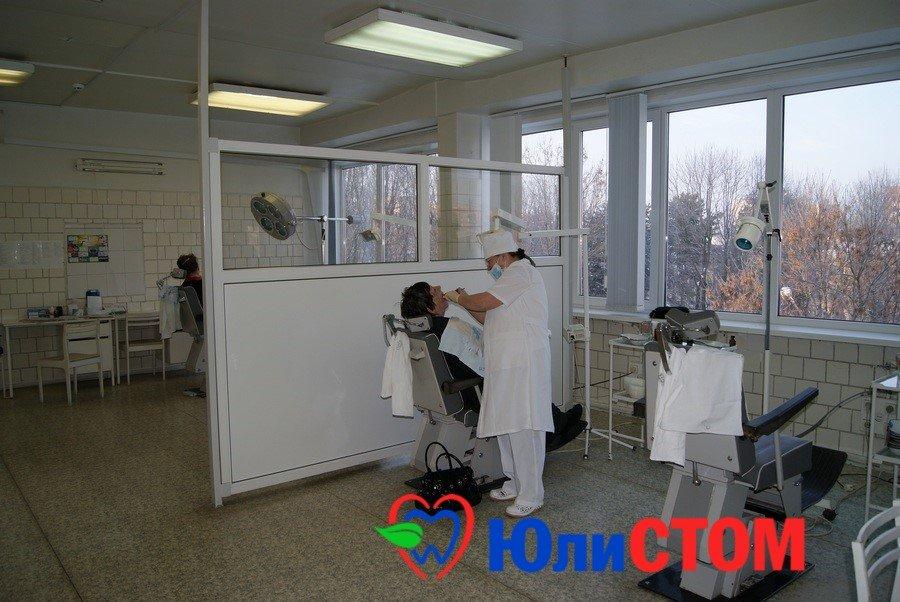 Стоматологическая клиника: как это было