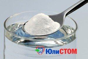 Соленая вода - поможет ослабить зубную боль