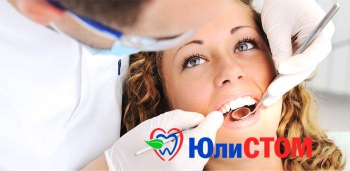 Стоматолог - лучшее средство от зубной боли