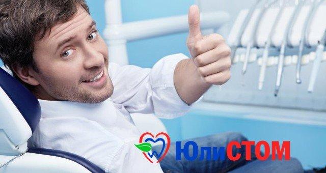 Преимущества частной стоматологической клиники