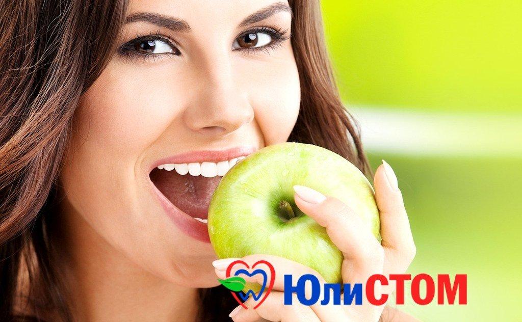 Здоровое питание - залог здоровых зубов