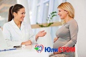 посетите стоматолога во время беременности