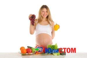 Беременным полезно хорошо питаться