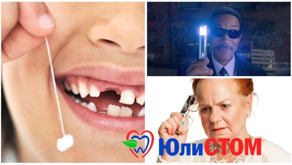 Зубы и память: какая связь?