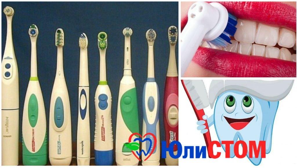 Электрическая или простая зубная щетка?