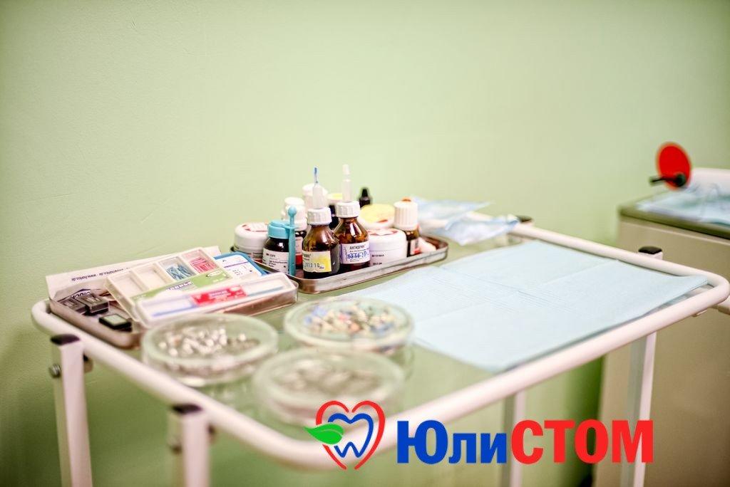 Современный стоматологический материал