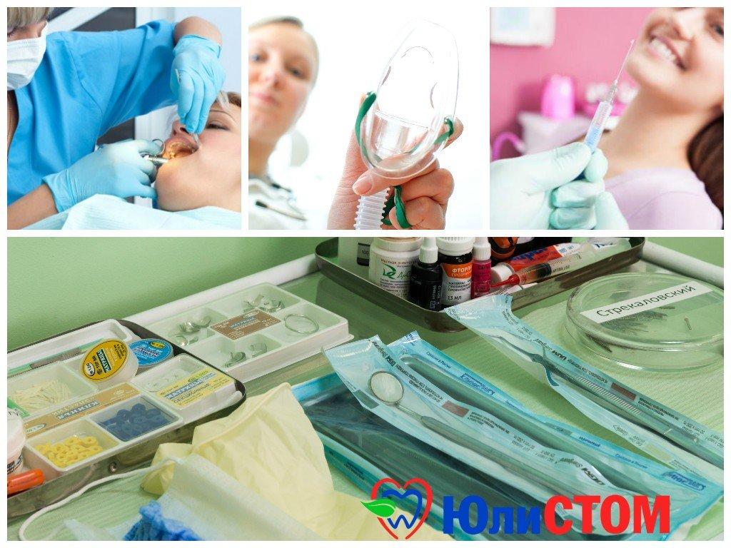 Зачем в стоматологии наркоз?