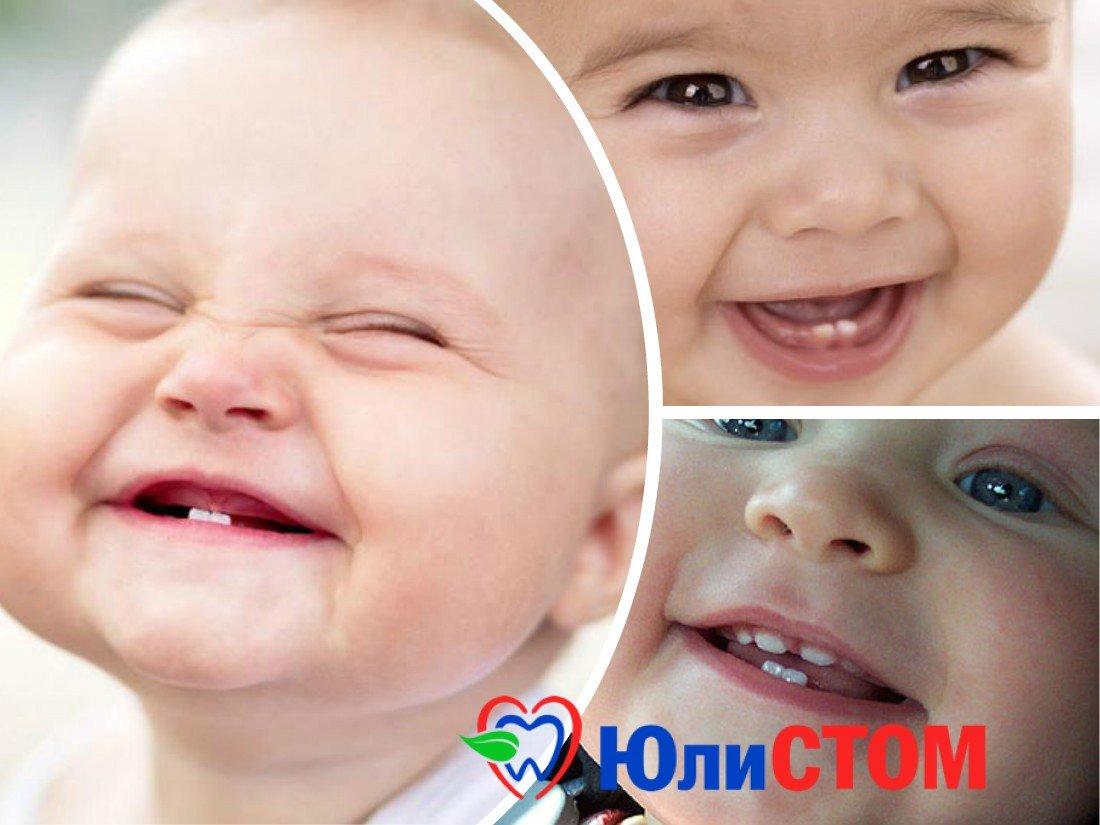 Информация родителям о зубках ребенка