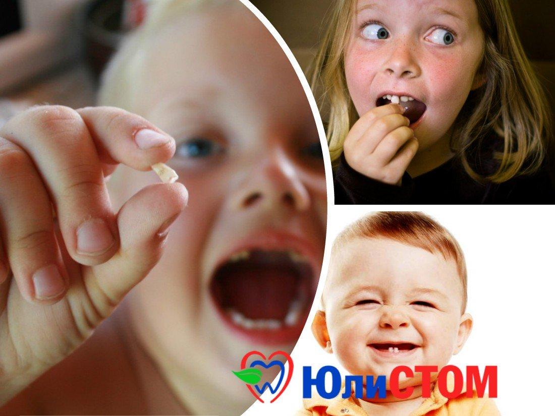 Удаление зубов у ребенка: все нюансы