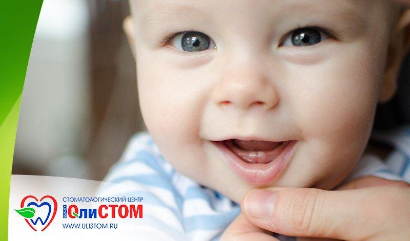 У ребенка страх перед стоматологом