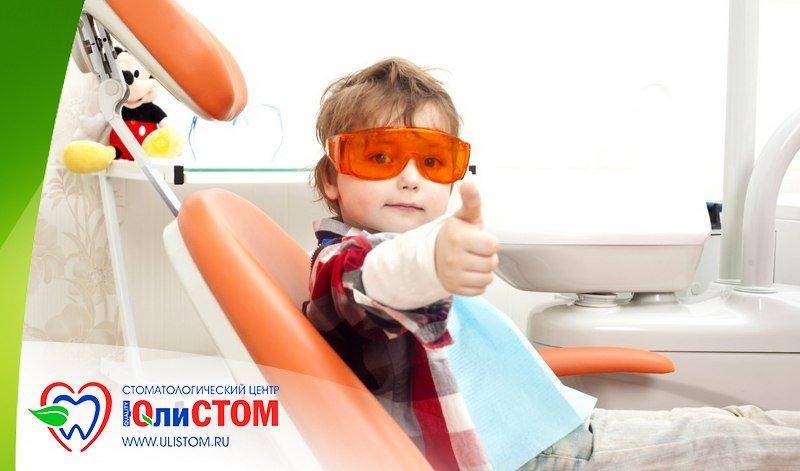 Ребенок не хочет идти к зубному врачу?