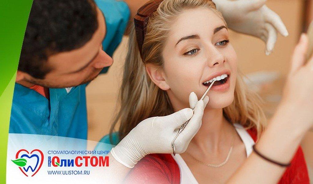 Голливудская улыбка во многом зависит от Вашего стоматолога