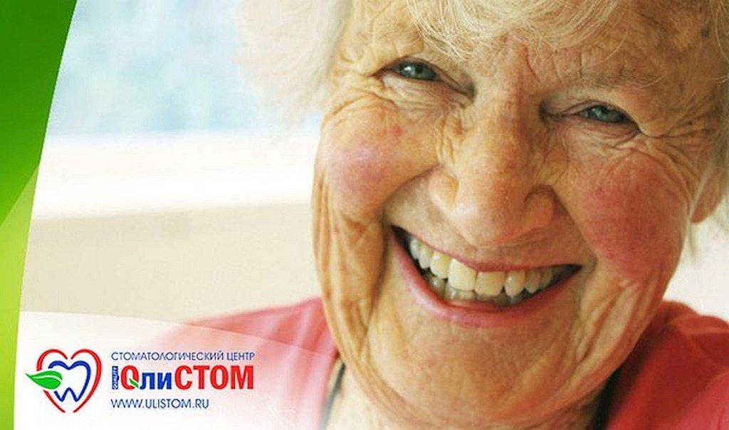 Особенности зубов у пожилых людей
