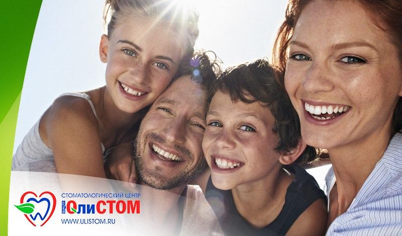 Родителям о детских зубах