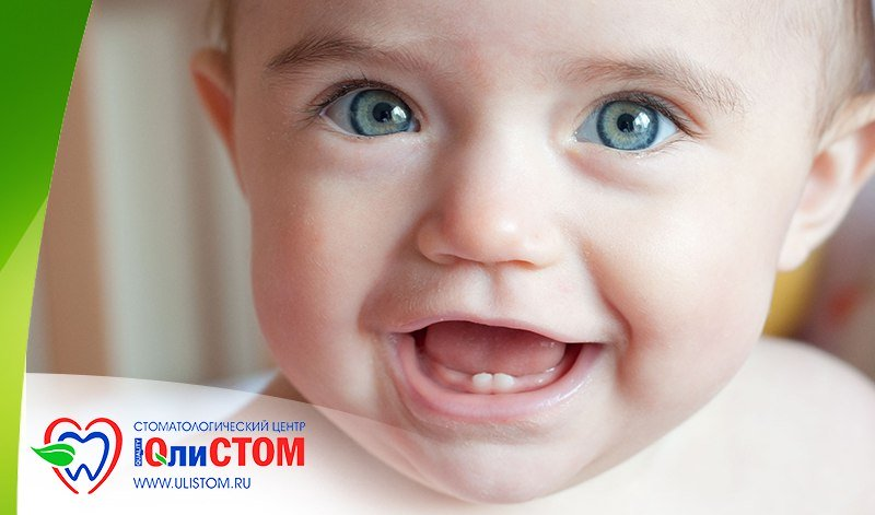 У ребенка страх перед дантистом