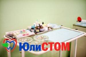 Рабочий стол стоматолога