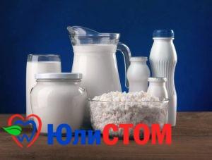Молочные продукты содержат кальций - очень полезный для зубов
