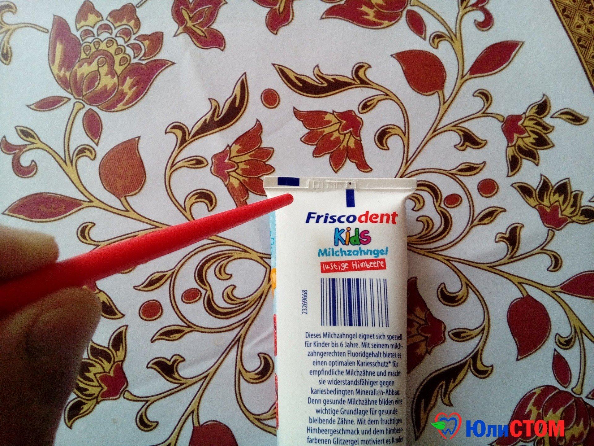 Цветные полоски на тюбиках зубной пасты