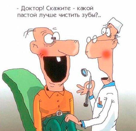 Карикатура на стоматолога