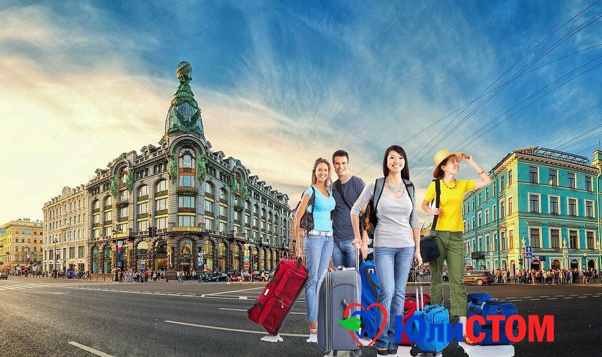Стоматологический туризм в СПб