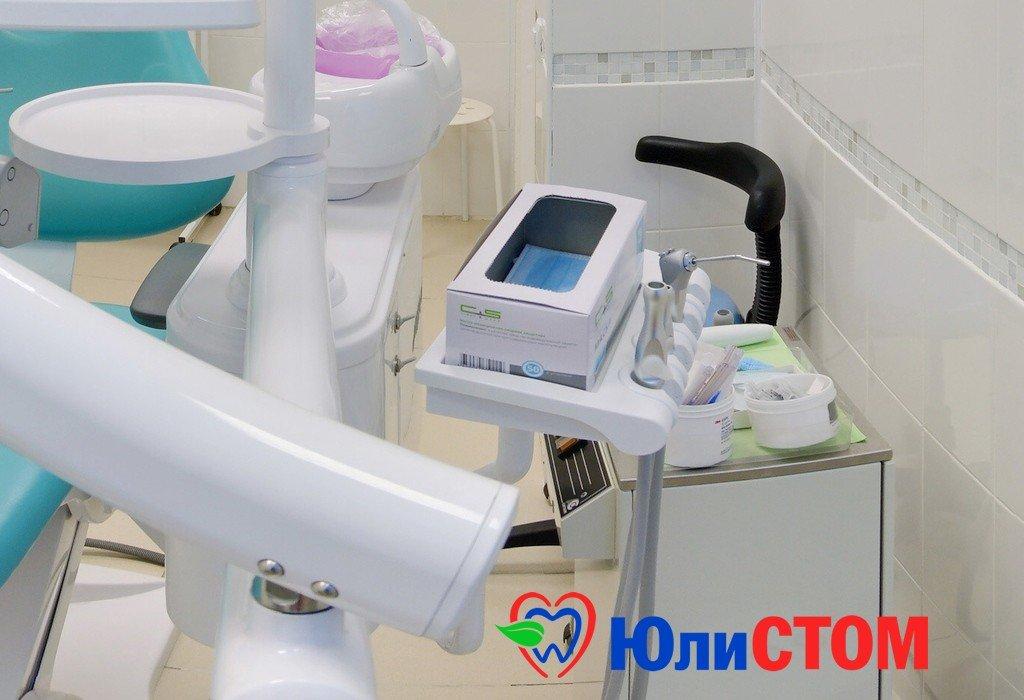 Инструментарий стоматолога