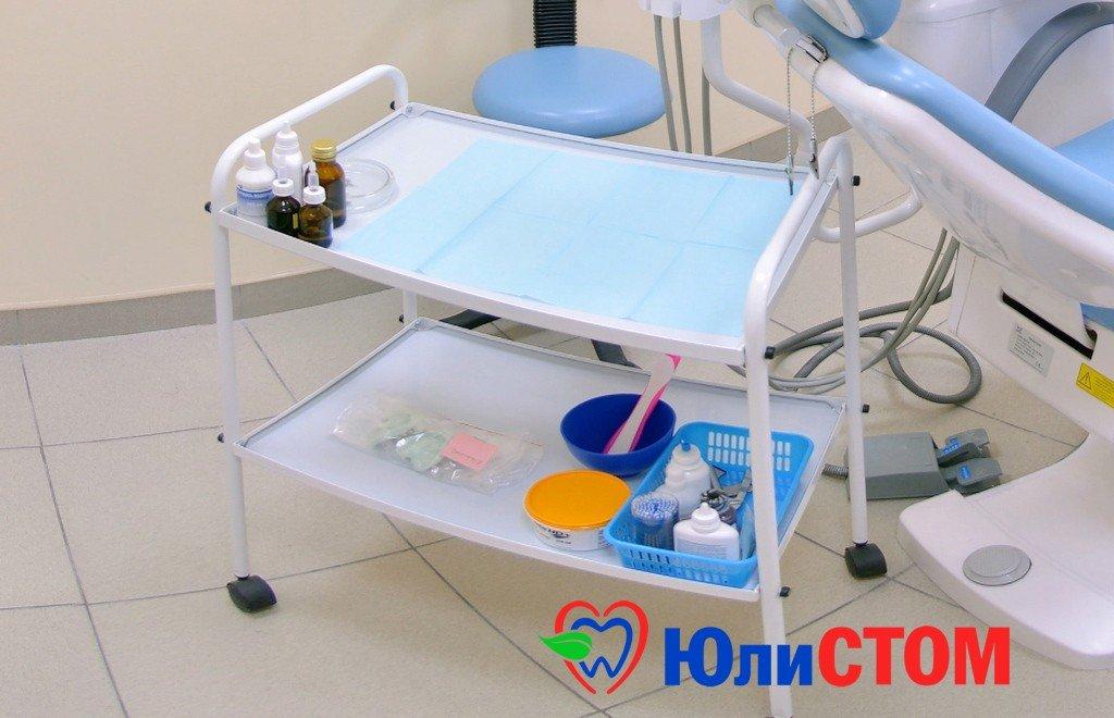 Помощник стоматолога