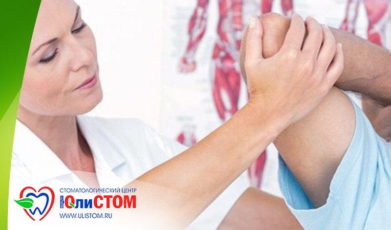 Остеопатия и ее роль современной стоматологии