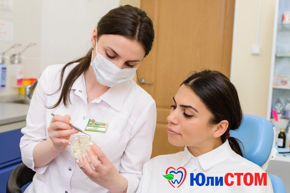 Реставрация зубов в Санкт-Петербурге