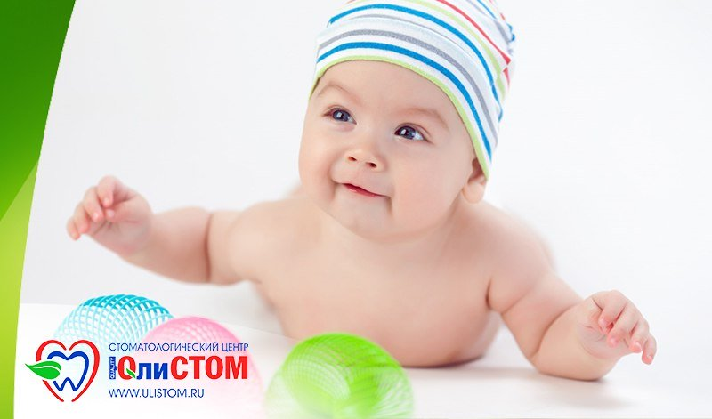Малыш требует ухода за зубами