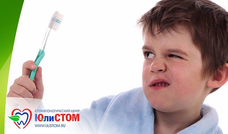 Ребенок неохотно чистит зубы