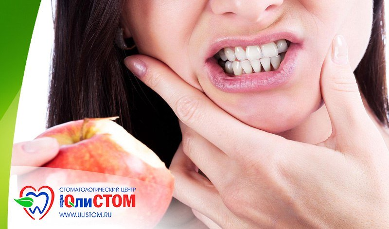Правильное питание и здоровые зубы
