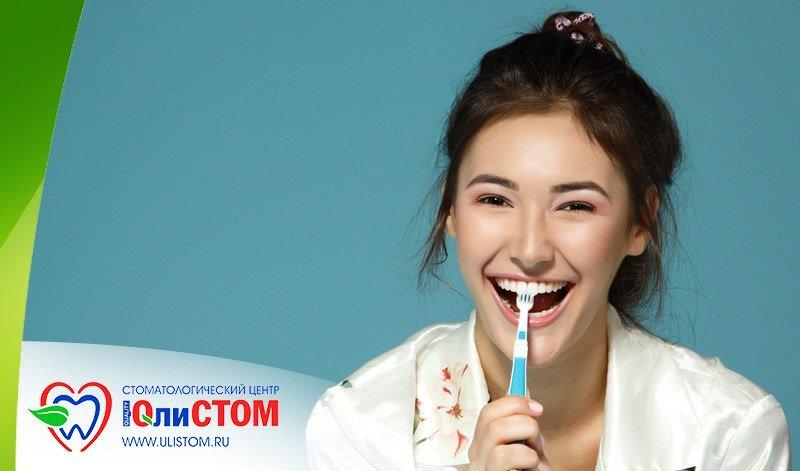 Здоровые зубы - здоровая улыбка