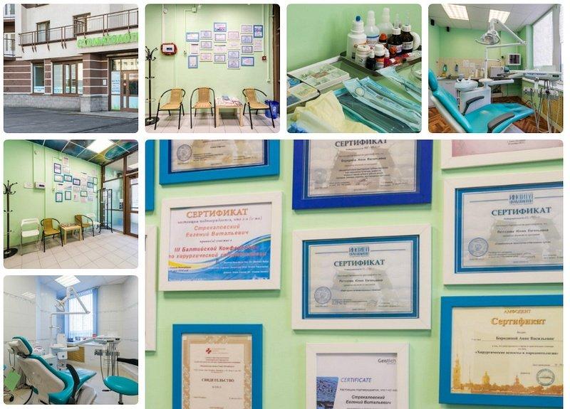 ЮлиСТОМ - доступная стоматология в СПб