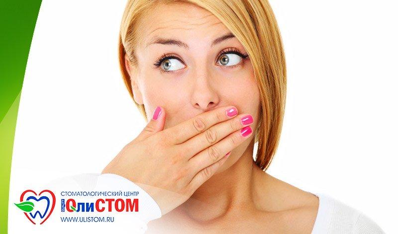 Удаление зубного импланта