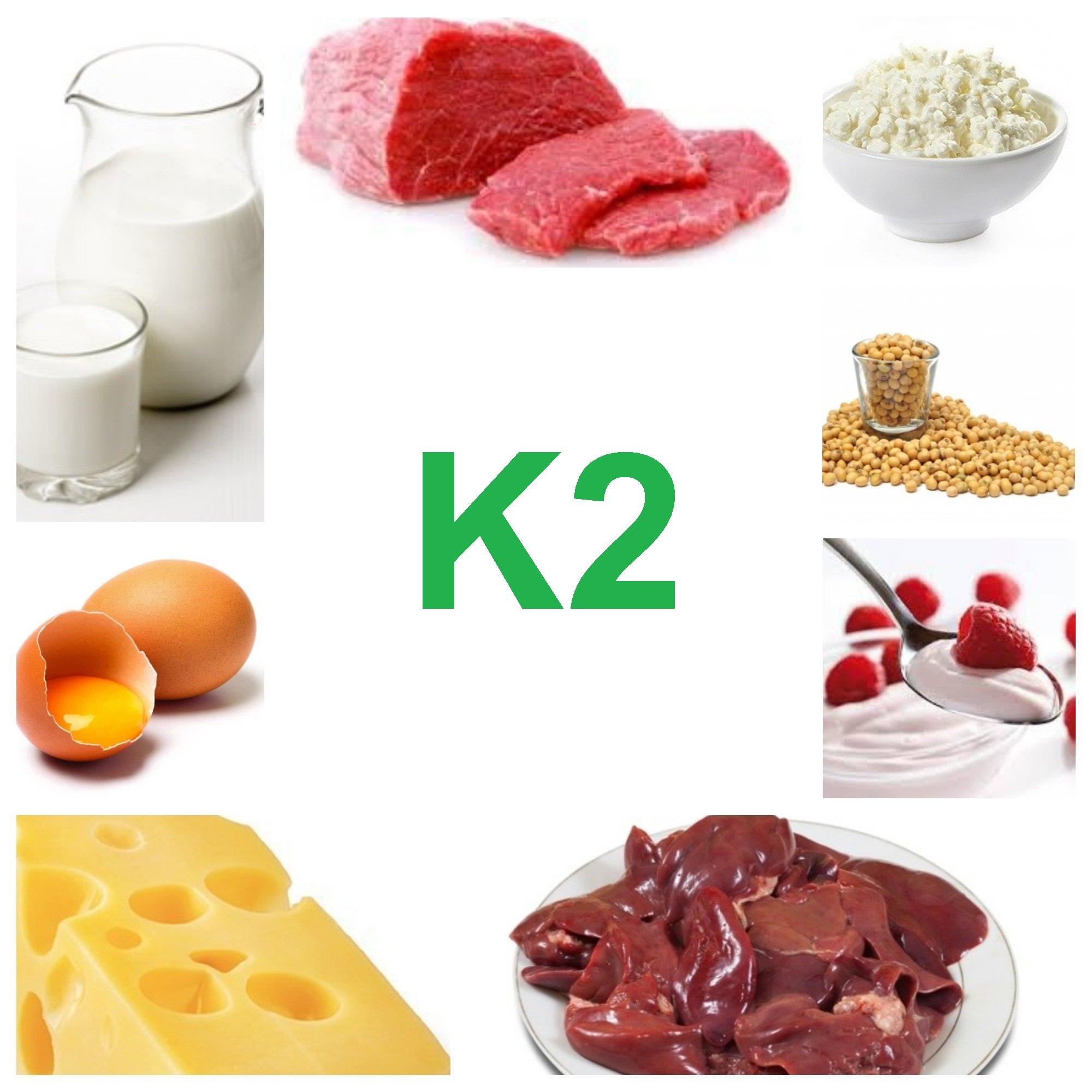 Продукты с витамином K2