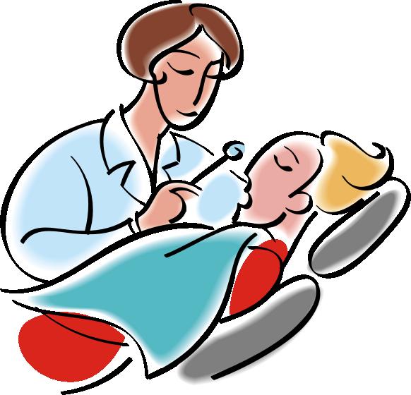 стоматолог добрый и хороший