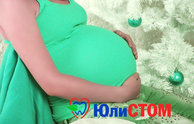 Первые месяцы беременности