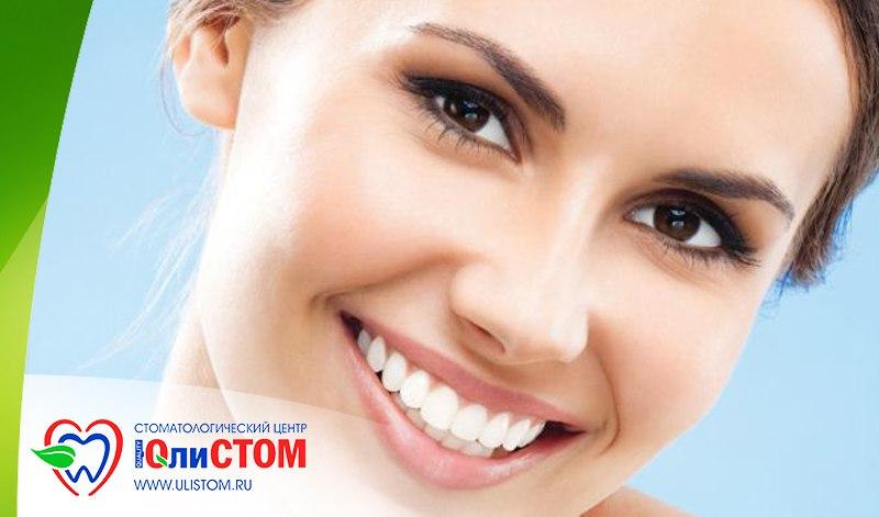 Красивая улыбка — ухоженные зубы
