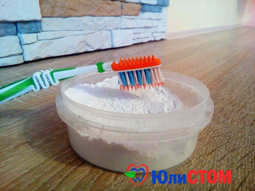 Зубной порошок как отбеливающее средство для зубов
