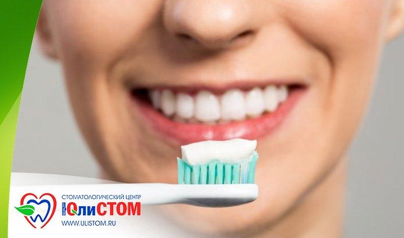 Учимся чистить зубы