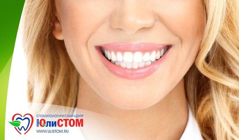 Регулярные осмотры у стоматолога