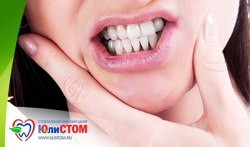 Профилактика эрозии зубной эмали