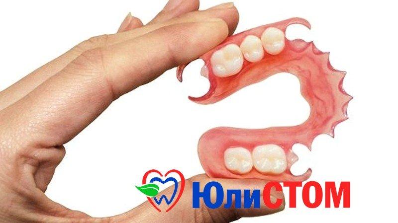 Восстановление зубных протезов в домашних условиях